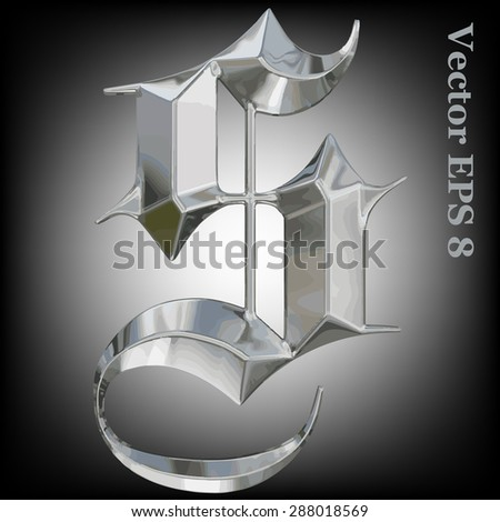 vector letter s from metal