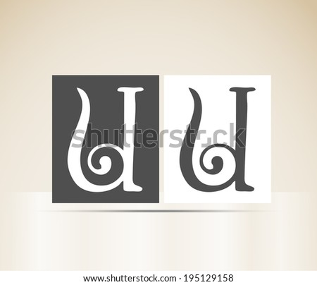 vector letter u art deco