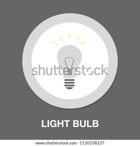 vector light bulb icon   bright
