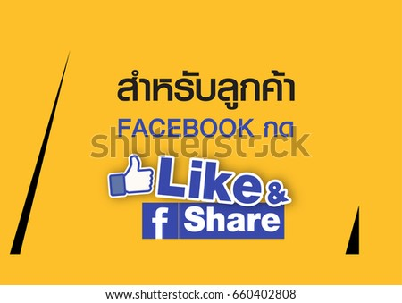 vector  like and share in facebook aplication