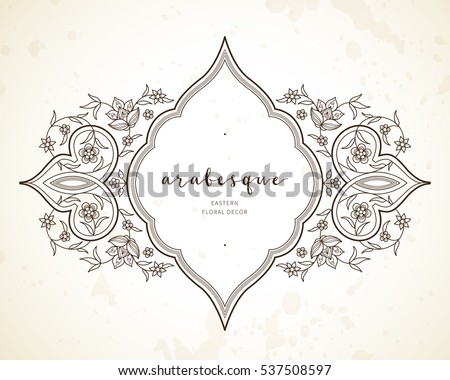 Vector line art decor; ornate vignette for design template. Eastern style element. Black outline floral decoration. Place for text. Mono line illustration for invitation; card; coloring book.