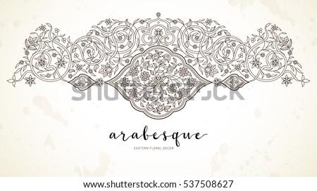 Vector line art decor; ornate vignette for design template. Eastern style element. Black outline floral decoration. Place for text. Mono line illustration for invitation; card; coloring book.