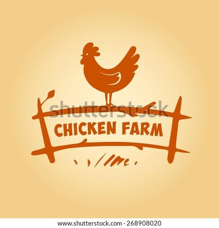 Egg Vector Logo Vector Logo Chicken Farm