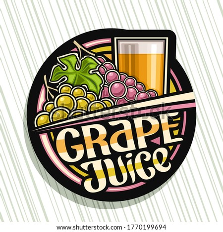vector logo for grape juice