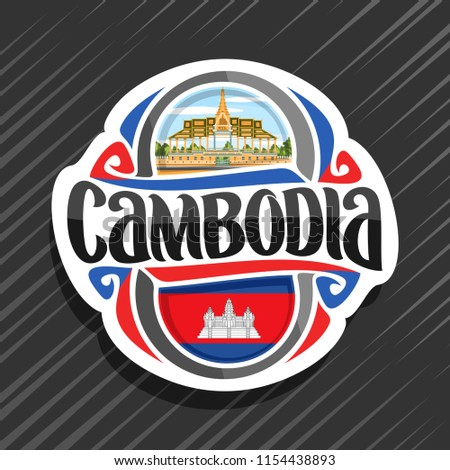 Vector logo for Kingdom of Cambodia, fridge magnet with cambodian state flag, original brush typeface for word cambodia and national cambodian symbol - Royal Palace in Phnom Penh on sky background. Zdjęcia stock ©