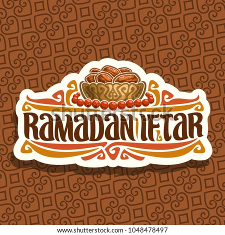 vector logo for ramadan iftar