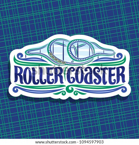 Vector logo for Roller Coaster, cut paper sign with cartoon train go up in loop of twisted rollercoaster in amusement park, original brush typeface for words roller coaster on cloudy sky background.