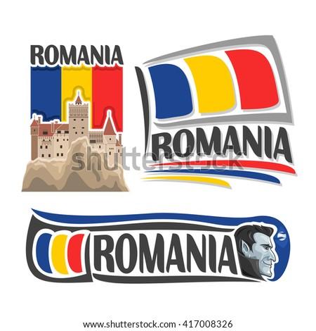 vector logo for romania  3
