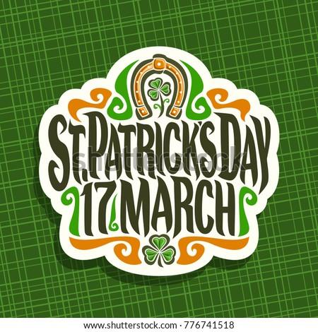 Vector logo for Saint Patricks Day