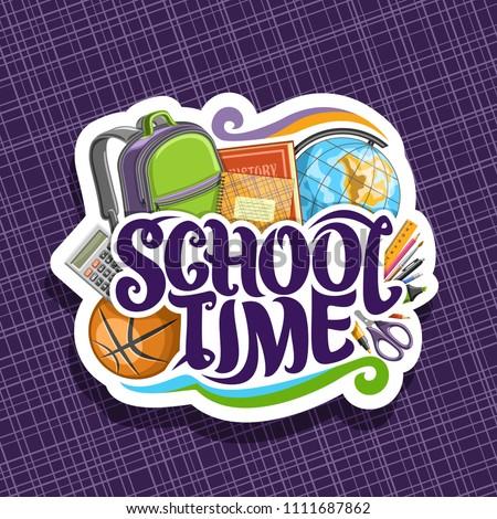 vector logo for school  cut...