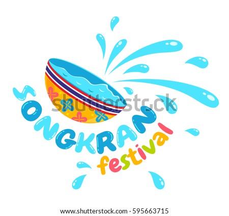 Vector logo for Songkran festival in Thailand. Golden bowl with water for Songkran festival.
