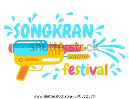 vector logo gun for songkran