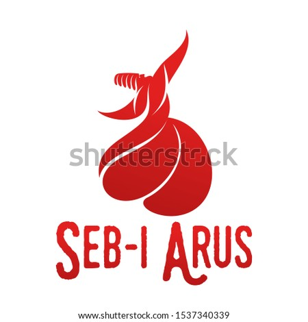Vector logo illustration. Turkish, Sufi and Dervish Dance. Seb i Arus. Stock fotó ©