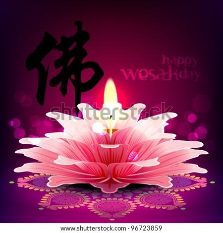 vector lotus oil lamp