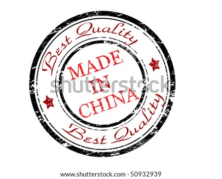 Vector made in china stamp with text best quality written inside the stamp - check for more
