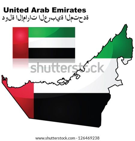 Vector map and flag of the United Arab Emirates (UAE)