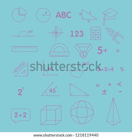 Vector mathematic icon set
