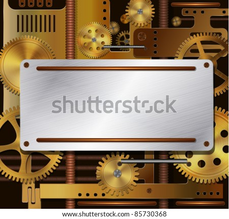 vector mechanical background
