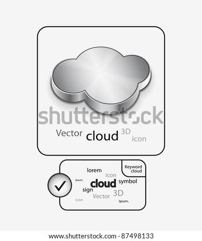 Vector metal 3d cloud icon