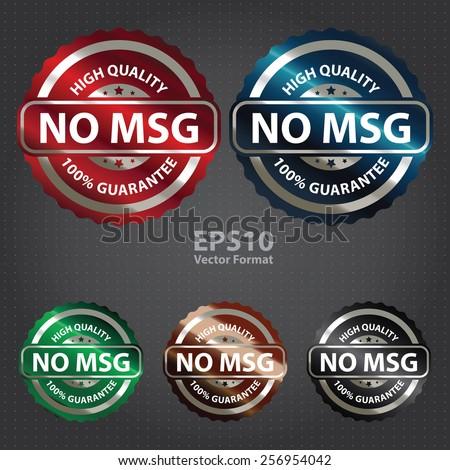 vector   metallic no msg high
