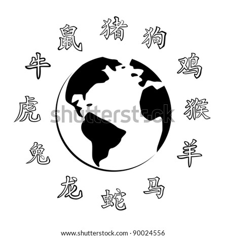 Vector monochrome illustration of chinese zodiac wheel