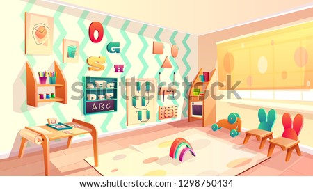 Vector montessori room, elementary school background with furniture. Kindergarten for infants, daycare for kids. Primary education in drawing, games and activity. Preschool classroom with chalkboard.