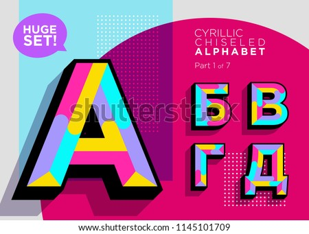 Vector Mosaic Funky Typeset. Textured Geometric Cyrillic Type. Trendy Polygonal Russian Typography for Music Poster, Club Flyer, Fest Invitation, . Retro Vibrant Alphabet. Colorful Hipster Background.