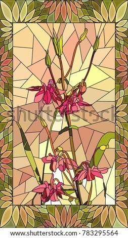 vector mosaic with columbine
