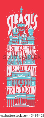 vector moscow city poster