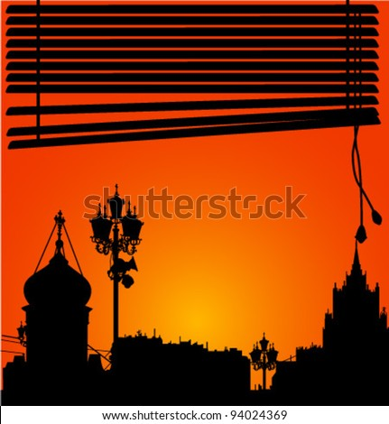 Vector Moscow city silhouette