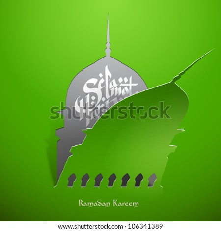 Vector Mosque Sticker Translation of Malay Text: Peaceful Celebration of Eid ul-Fitr, The Muslim Festival that Marks The End of Ramadan. May Generosity Bless You During The Holy Month