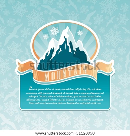 vector mountain landmark emblem