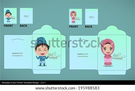 Vector Muslim Brother Sister Greeting Hari Raya Money Green Packet Design Translation Eid Mubarak Blessed Feast