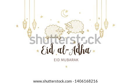 Vector muslim holiday Eid al-Adha card. Banner with sheep, golden outline mosque, lanterns, calligraphy for happy sacrifice celebration. Islamic illustration. Decoration in Eastern style.