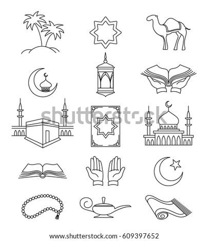 Ramadan Symbol White Background Beautiful Ramadan Kareem Greeting