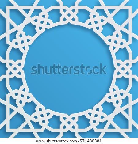 vector muslim mosaic  persian