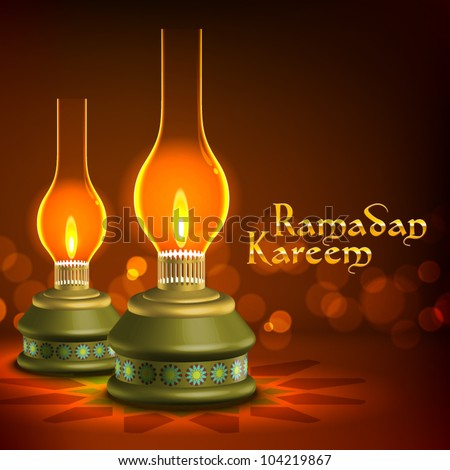 Vector Muslim Oil Lamp Pelita