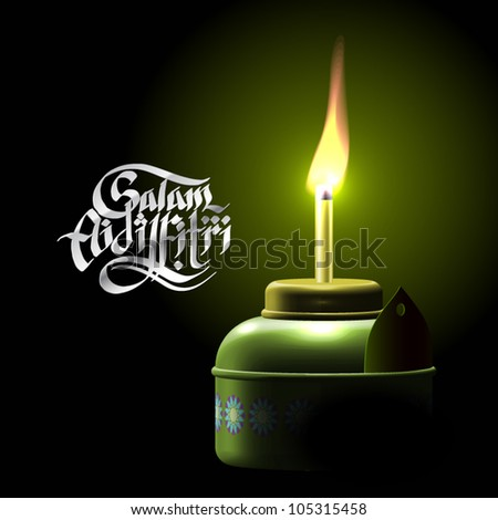 Vector Muslim Oil Lamp Pelita Translation of Malay Text Greetings of Eid ul-Fitr The Muslim Festival that Marks The End of Ramadan