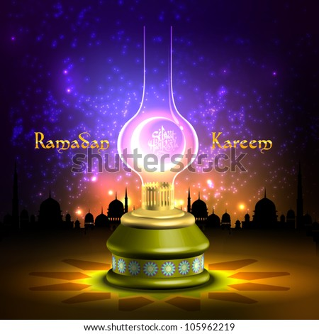 Vector Muslim Oil Lamp - Pelita Translation: Ramadan Kareen - May Generosity Bless You During The Holy Month
