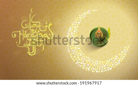 Vector Muslim Ramadan Element Translation of Malay Text The Muslim Festival that Marks The End of Ramadan