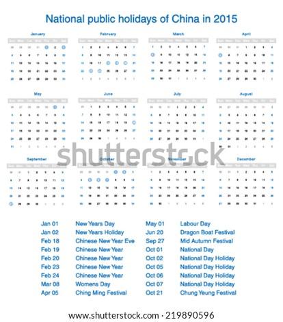 Royalty-free Set of 2011 - 2016 Calendar #70567057 Stock ...