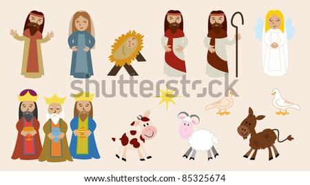 Vector Nativity Set - stock vector