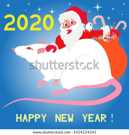 vector new year card in the