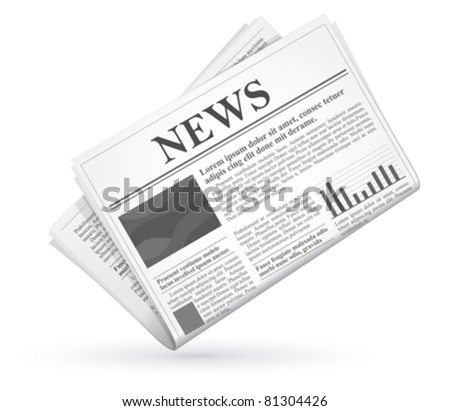 Vector newspaper icon business news Good looking in small size.