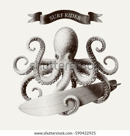 vector octopus tentacles