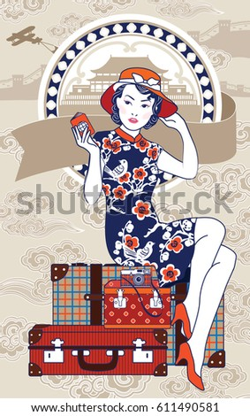 vector of chinese vintage lady