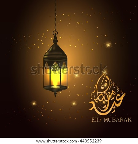 vector of Eid mubark and Aid said. beautiful islamic and arabic background and calligraphy wishes Aid el fitre and el adha greeting moubarak and mabrok for Muslim Community festival. - Shutterstock ID 443552239