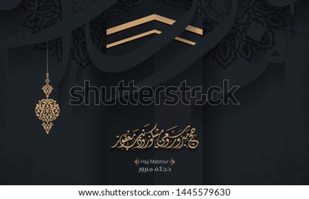 Vector of Hajj Mabroor Greeting in Arabic Calligraphy art. translate May Allah accept your pilgrimage and forgive your sins) 18