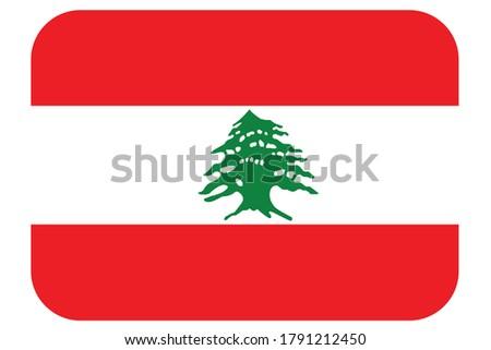 Vector of Lebanon flag,Simple flag of Lebanon.