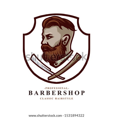 vector of man with bearded and razor blade, suitable for barbershop logo